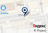 «Extra, детский супермаркет» на Яндекс карте
