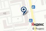 «СБК19, специализированный магазин видеонаблюдения» на Яндекс карте