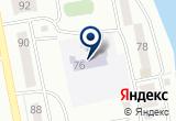 «Золотой ключик, детский сад» на Яндекс карте