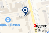 «Азимут, магазин снаряжения для туризма и отдыха» на Яндекс карте