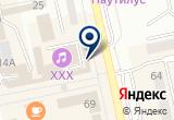 «Продукты ВСК» на Яндекс карте