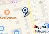 «Каблучок» на Яндекс карте