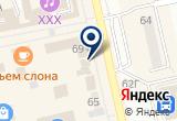 «Мойдодыр, магазин» на Яндекс карте