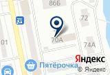 «Участковый пункт полиции №10» на Яндекс карте