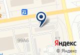 «Джунгли города, магазин-ателье одежды» на Яндекс карте