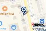 «Линда, сеть магазинов косметики, парфюмерии и бытовой химии» на Яндекс карте