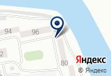 «Вертикальные технологии, монтажная компания» на Яндекс карте
