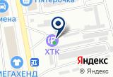 «Хакасская топливная компания» на Яндекс карте