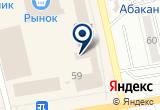 «Совершенство, ателье» на Яндекс карте