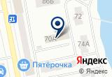 «Жилсервис» на Яндекс карте