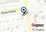 «Точка опоры19.рф, автосервис» на Яндекс карте