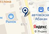 «Пайзан, торговый центр» на карте