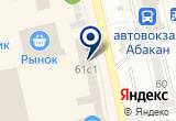 «Вязаный Мир Альбины Черкасовой» на Яндекс карте