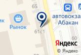 «Магазин бижутерии на ул. Тараса Шевченко» на Яндекс карте