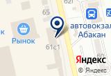 «Уютный дом, торговый центр» на Яндекс карте