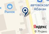«Согдиана» на Яндекс карте