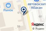 «Инь-Янь, суши-бар» на Яндекс карте