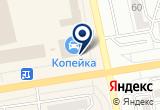 «Мелодия здоровья, аптека» на Яндекс карте