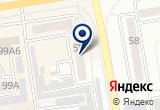 «Вторполимер - ИП Терентьев В.А.» на Яндекс карте