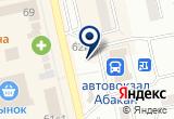 «МТС, сеть салонов продаж» на Яндекс карте