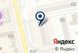 «Техно-мото, магазин запчастей» на Яндекс карте