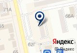 «АБВГДейка, книжный магазин» на Яндекс карте