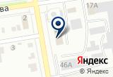 «СибАЗС Сервис, ООО, торгово-сервисная компания» на Яндекс карте