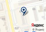 «Участковый пункт полиции №8» на Яндекс карте