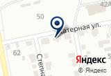 «Приход Святого Луки, Сибирская Евангелическо-Лютеранская Церковь» на Яндекс карте