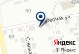 «Приход Святого Луки» на Яндекс карте