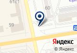 «Автостоянка» на Яндекс карте