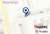 «Paris Group, магазин одежды» на Яндекс карте