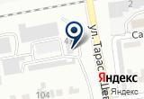 «Елисей, ООО, торговая компания» на Яндекс карте