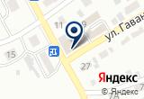 «Афина, кафе» на Яндекс карте