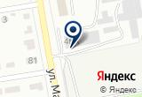 «Абаканское парковое хозяйство, МБУ» на Яндекс карте
