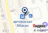 «Автовокзал» на Яндекс карте