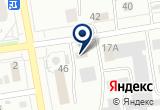 «Дилижанс-Авто, магазин автозапчастей» на Яндекс карте