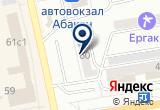 «Домашний мир, ООО, магазин постоянных распродаж» на Яндекс карте