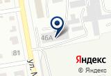 «Абаканские тепловые сети МП» на Яндекс карте