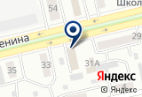 «Ника, магазин» на Яндекс карте