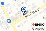 «Автопорт» на Яндекс карте