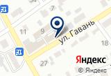 «Автопорт, автокомплекс» на Яндекс карте