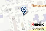«Автосервис по ремонту газовых и газомасляных стоек» на Яндекс карте