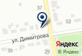 «Грифон, магазин товаров для ремонта» на Яндекс карте