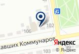 «Челны-Абакан» на Яндекс карте