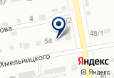 «Бизнес план Абакан» на Яндекс карте
