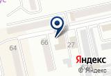 «Копия центр, салон копировальных услуг» на Яндекс карте