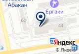 «Северная корона, агентство недвижимости» на Яндекс карте