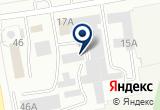 «РегионМашТорг, ООО, компания по продаже станков, машин и оборудования» на Яндекс карте