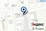 «Август Мото» на Яндекс карте